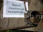 homut_BURIM-UKB.RU 23