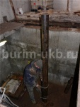homut_BURIM-UKB.RU 30